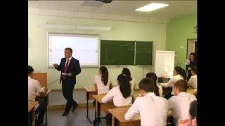 Урок литературы, 10 класс, Григорян_А. Г., 2017
