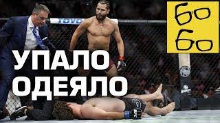 БЕН АСКРЕН — ВСЁ? Пробитый ветеран Масвидал послал его в НОКАУТ ЗА 5 СЕКУНД! Разбор боя UFC 239