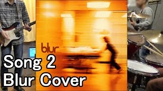 Blur - Song 2 (Britpop) Cover  ! (Guitar, Bass, Drums) @DTO30
