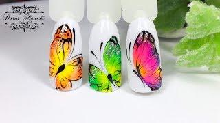 Салонный Дизайн Ногтей! Яркие Бабочки за 5 Минут!