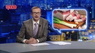 Cалопокаліпсис в Україні
