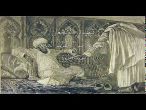 شعبي عيطة دوّزها واحد فالقياّد دوّزها القايد العيّادي مع الكلمات Chaabi paroles lyrics