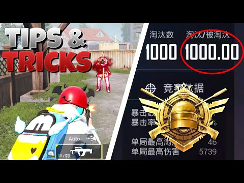 4-tips-and-tricks-from-1000kd-chinese-pro-player-|-pubg-mobile