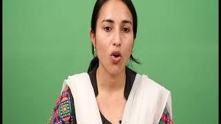 Suchna ka Adhikar Adhiniyam (CH-05)