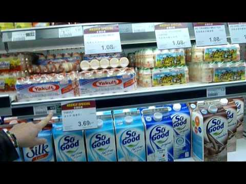 T&T Asian Market, Calgary Canada