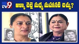 Mahanati Controversy: Savitri daughter counter to Gemini Ganesan's daughter - TV9