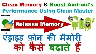 Clean Memory And Boost Android