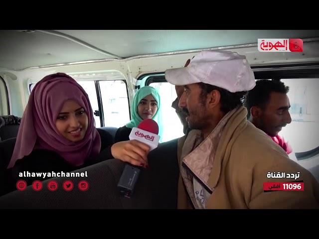 باص الشعب - الحلقة 11 - المعاكسة - قناة الهوية