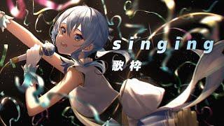 【歌枠】singing【ホロライブ / 星街すいせい】