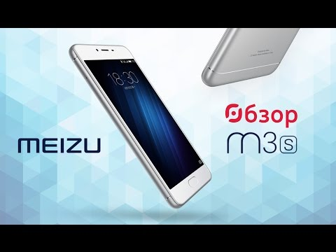 Обзор смартфона Meizu M3s