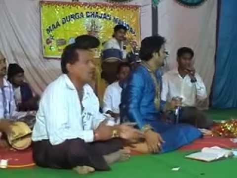 Aaya Bulava Bhavan se