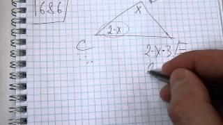 Задача №1686. Математика 5 класс Виленкин.