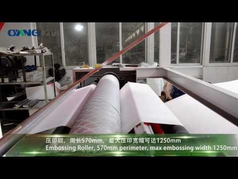 Non Woven Fabric Embossing Machine