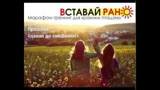 видео Планы семинаров - Семинар №8 // Древнерусская литература