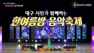 역에선 가로등 / 농민 박세영 (원곡:배호) 2021 …