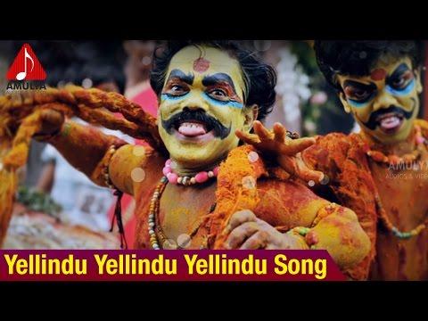 Bonalu 2015 Special Songs|Peddapuli | Yellindu Yellindu Yellindu song | Amulya Audios and Videos