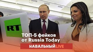 Download ТОП-5 фейков от Russia Today Mp3 and Videos