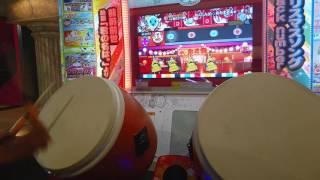 太鼓の達人 イエローver. かくしん的☆めたまるふぉ〜ぜっ!(ばいそく) 全良 thumbnail
