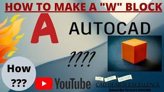 كيفية جعل كتلة W