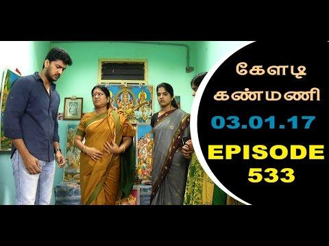 Keladi Kanmani Sun Tv Episode  533...