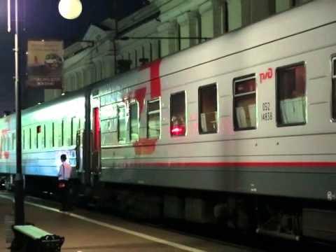 как объявляют поезда на вокзале в Туле
