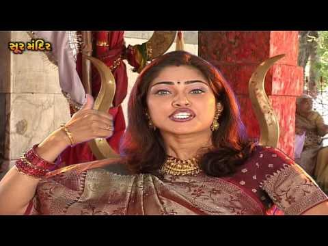 ખોડિયાર માં ની આરતી -  Khodiyar Maa Ni Aarti Gujarati   Jai Khodiyar Mata  Gujarati Devotional Songs