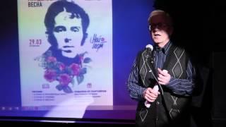 видео [Пушкин-Live] Александр Сергеевич Пушкин: Бахчисарайский фонтан читать поэму