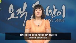 El Evangelio terminó con mi alucinación de diez años : Choongmin Jung, Iglesia Hanmaum