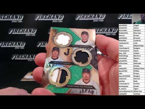 2017 Triple Threads Baseball 9 Box Case Random Teams #6 ~ 9/21/17