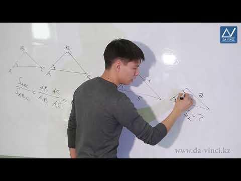 Как относятся стороны подобных треугольников