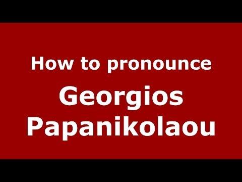 How to Pronounce Georgios Papanikolaou - PronounceNames.com