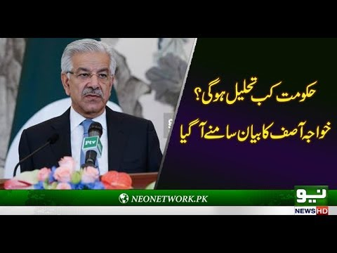 Government Will Dissolve On 31st May, Says Khawaja Asif