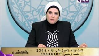 بالفيديو| داعية إسلامية: ربط عنق الرحم حرام شرعا