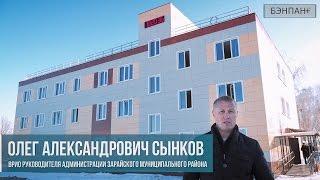 Завершение строительства жилого дома в Зарайске [БЭНПАН+] Часть 2(, 2017-03-03T10:27:41.000Z)