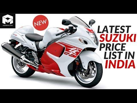 Suzuki Bikes Price List [2018]