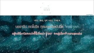 [Thaisub] Hello Gayoung (안녕하신가영) - Satellite (인공위성)