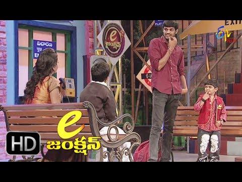 E Junction | Jabardasth Fame Naresh & Mahesh Performance | 26th June 2017 | ETV Plus