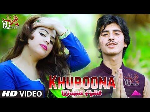 Wajid Adil Pashto New Songs 2017 Khuboona  Afghani Hd Songs 1080p