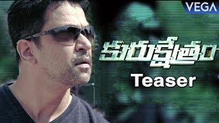 Kurukshetram Teaser Kurukshetram Trailer | Latest Telugu Movie Trailers 2017