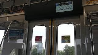 相鉄9000系 モハ9207 ゆめが丘→いずみ中央