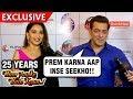 Salman Khan Madhuri Dixit EMOTIONAL On Hum Aapke Hain Koun 25 Years Completion | EXCLUSIVE