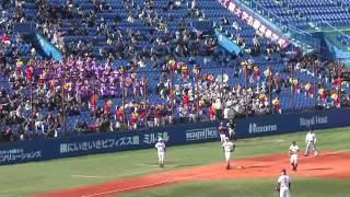 高校野球 応援 応援歌 ブラスバンド ブラバン 吹奏楽 応援団 japan high...