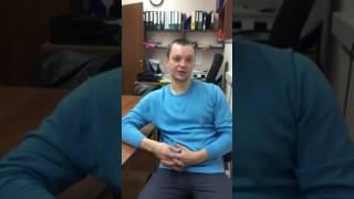 видео Регистрация изменений некоммерческих организаций