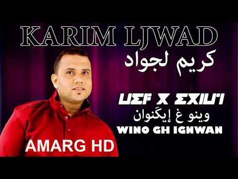 MP3 TÉLÉCHARGER LJWAD 2012