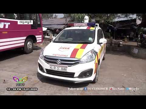 Interceptor Car Kerala Police Youtube