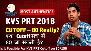 KVS PRT Cutoff 80 Really? Is it Possible? | See Our Analysis and Your Opinion by Mentors 36