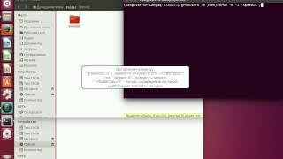 Как добавить мультисессию на диск DVD в Linux?