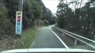 岡山県道81号 (狭路部)