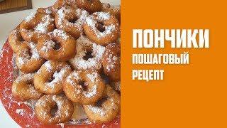 Вкусный домашний рецепт самых воздушных пончиков! Легко и быстро!