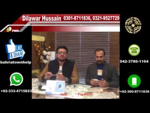Live from PMS Office Bahria Town Lahore about Property in Lahore Pakistan